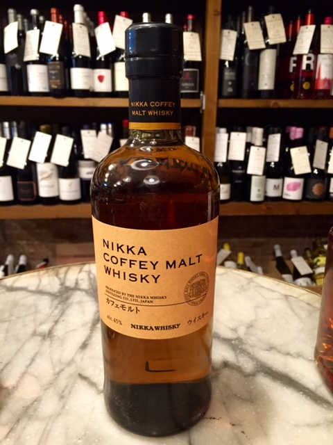 whisky japonés nikka from the barrel coffee