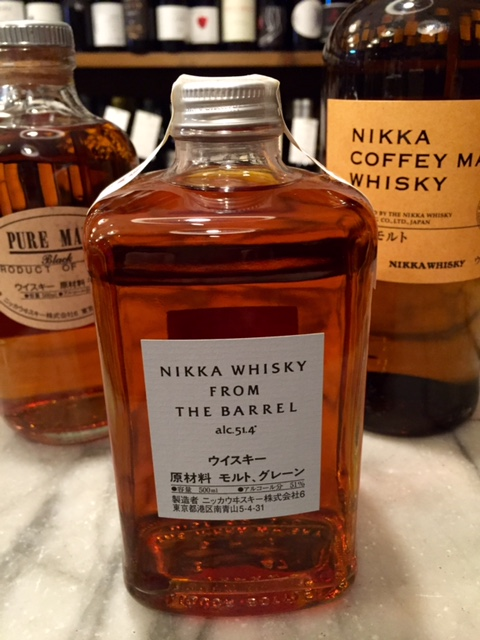 whisky japonés nikka from the barrel