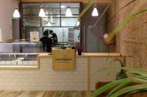 QUIN POLLASTRE! La primera rotisserie ecológica en Sant Gervasi